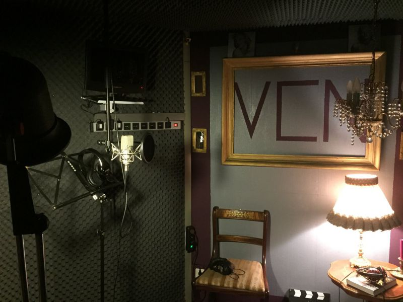 tl_files/vocalcoach_niederrhein/images/VCN STudio.jpg